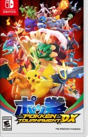 игра Pokken Tournament DX (Nintendo Switch)