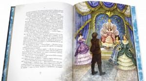 фото страниц Комплект в коробке 'Дары волхвов' и 'Снежная королева' #4
