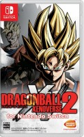 игра Dragon Ball Xenoverse 2 (Nintendo Switch)