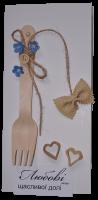 Листівка для закоханих (232448)