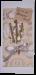Листівка 'Коли все добре - цвітуть квіти' (232457)