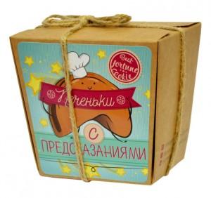Подарок Печеньки с предсказаниями