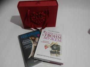 фото страниц Записки любовницы (суперкомплект из 2 книг) в подарочной коробке #2
