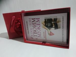 фото страниц Записки любовницы (суперкомплект из 2 книг) в подарочной коробке #3