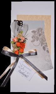 Листівка для закоханих (232483)