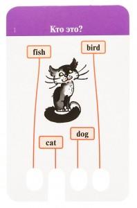 фото страниц English. Учим слова. Животные. Растения. Природа. Игра с карандашом #4