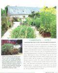фото страниц Декоративные детали сада #4