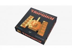 Настольная игра Экономикус 'Танчики (Battle Tanks)'
