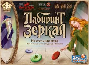 Настольная игра Нескучные игры 'Лабиринт зеркал'