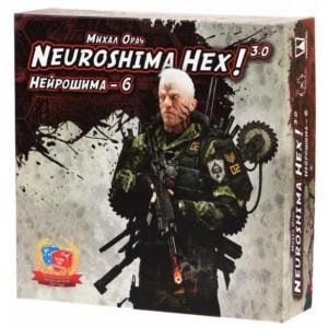 Настольная игра Magellan 'Нейрошима-6 (Neuroshima Hex 3.0)' (184117)