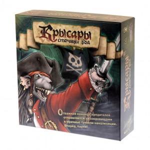 Настольная игра Magellan 'Крысары Сточных Вод (Sewer Pirats)'