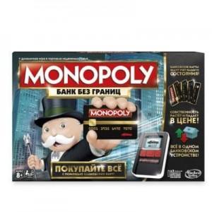 фото Настольная игра Hasbro Монополия с банковскими картами (обновленная) (B6677) #3