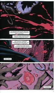 фото страниц Бэтмен. Темная победа #3