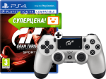 Суперкомплект 'Геймпад + игра для PS4' (Sony Dualshock 4 GT Sports Limited Edition + 'Gran Turismo Sport')