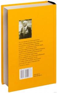 фото страниц Настольная книга тренера. Наука побеждать #4