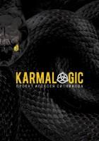 Книга Karmalogic (Кармалоджик)