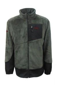 Куртка мужская Tramp 'Салаир' L (хаки)