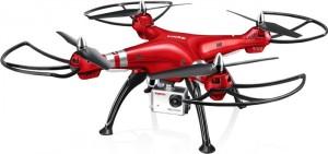 Квадрокоптер Syma X8HG (5055385684562)
