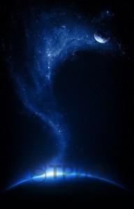 Настенный обогреватель Трио 'Космос' (00203)