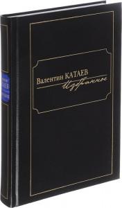 Книга Валентин Катаев. Избранное