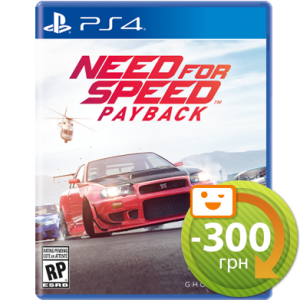 игра Need for Speed: Payback PS4
