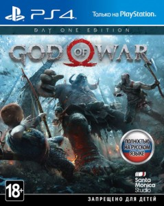игра God of War Day One Edition (PS4, русская версия)