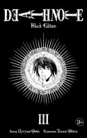 Книга Death Note. Black Edition. Книга 3