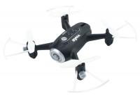 Квадрокоптер Syma X22 Black (8600166682205)