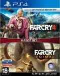 скриншот 'Far Cry 4' + 'Far Cry Primal' + 'Far Cry 5' (суперкомплект из 3 игр для PS4) #3