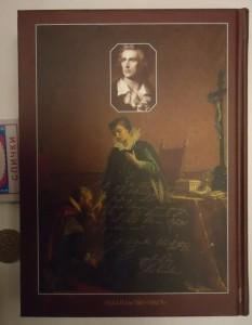 фото страниц Мария Стюарт. Трагедия в пяти действиях в стихах #7