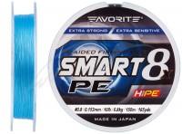 Шнур Favorite Smart PE 8x 150м (голубой) #0.8/0.153mm 10lb/6.8kg (16931072)
