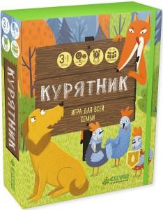 Книга Игра 'Курятник'
