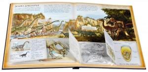 фото страниц Динозавроведение. Поиски затерянного мира #7