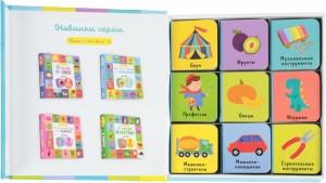фото страниц Книжки-кубики для мальчиков. 9 книжек-кубиков #3