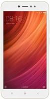 Смартфон Xiaomi Redmi Note 5A Prime 4/64Gb Gold (79946)