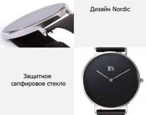 фото Кварцевые часы I8 Quartz Watch White (00809) #4