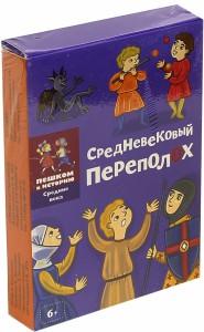 Развивающая игра 'Средневековый переполох' (СВ 005)