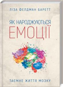 Общественные науки книги издательства Книжный клуб  Клуб семейного ... 0ed5b0ce8e1bc