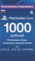 Ключ для пополнения на 1000 рублей PSN PlayStation Network (RU)