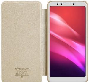 Чехол книжка Nillkin Xiaomi RedMi 5 Super Sparkle Leather Case Gold (00958)