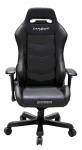 кресло Геймерское кресло DXRacer Iron OH/IS166/N