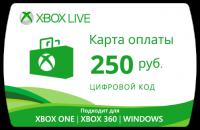 Xbox Live - карта оплаты 250 рублей (RUS)