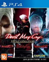 игра Devil May Cry HD Colection PS4