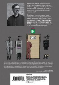 фото страниц Сегодня День рождения мира. Воспоминания легендарного немецкого клавишника 'Rammstein' #7