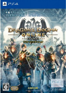 игра Dragon's Dogma Online PS4