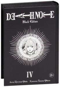 Книга Death Note. Black Edition. Книга 4