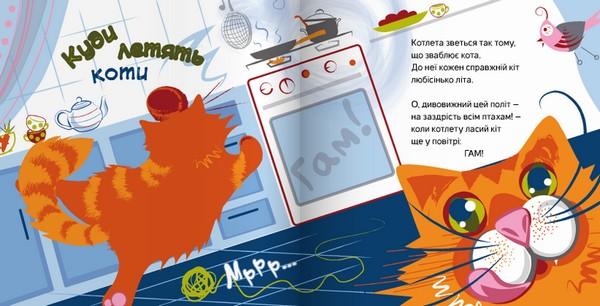 Лякація (Iван Андрусяк) купить книгу в Киеве и Украине. ISBN 978-617-7262 -38-0 35440fabb513e