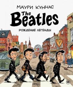 Книга The Beatles. Рождение легенды