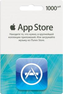 Игра iTunes Gift Card (Russia) AppStore 1000 рублей