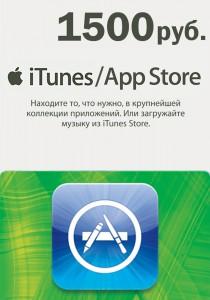 Игра iTunes Gift Card (Russia) AppStore 1500 рублей